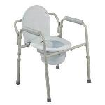 COMMODE ALL-IN-ONE, FOLDING, UP TO 350LBS